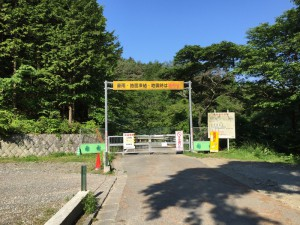 和田峠の通行止