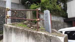 田名・でいの坂