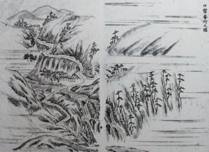 青野原関所