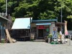 相模原のラーメン富士屋
